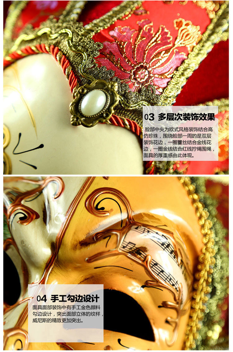 Smiling Jester Joker Full Face Venetian Masquerade Decorative Wall ...