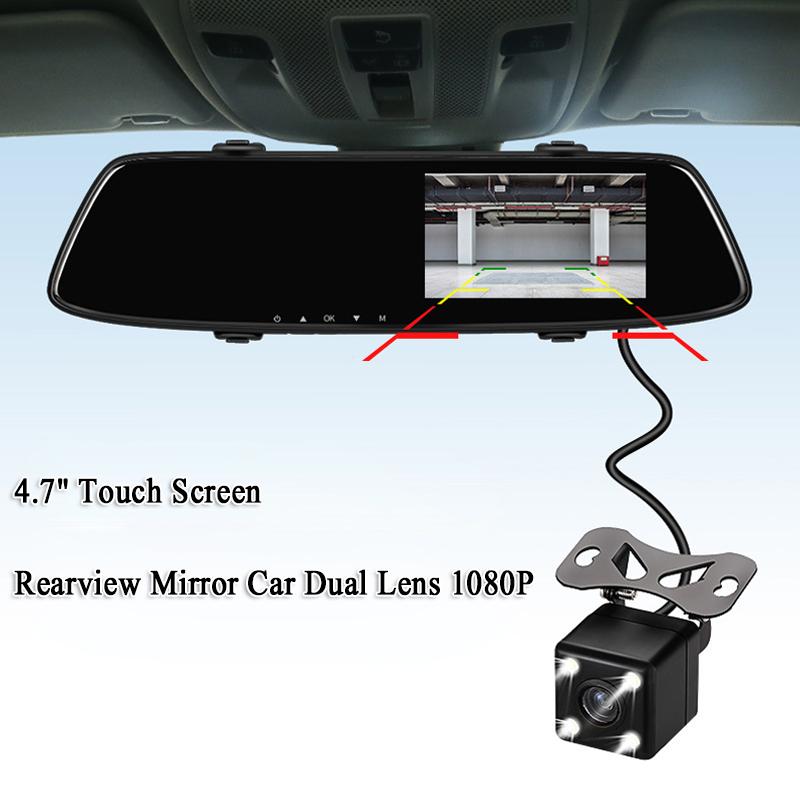 7/'/' 1080P Dual Lens Auto Car Dash Cam DVR Rearview Mirror Video Camera Recorder