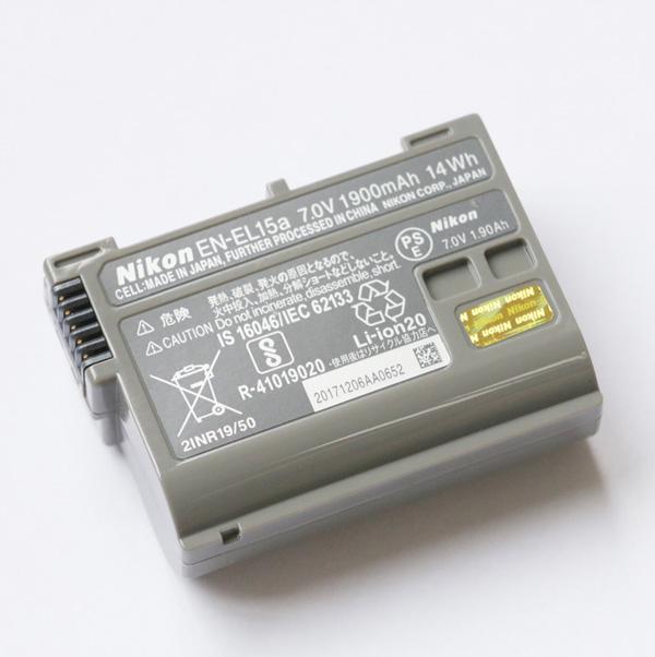 3 X En-el15 En El15 Digital Batterie Für Nikon D7200 Slr Kamera Batterie D7000 D7100 D7500 D610 D750 D810 D850 Z6 Z7 D500 Tracking Unterhaltungselektronik Stromquelle