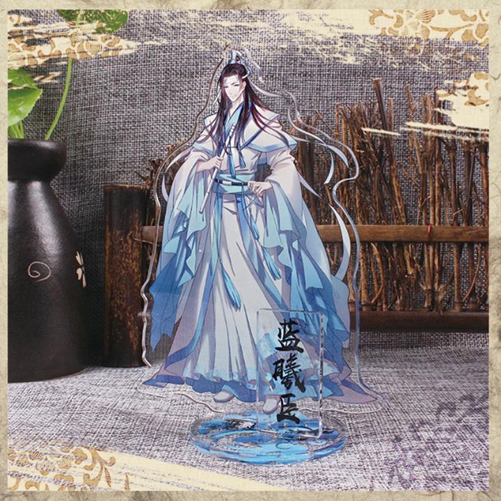 Chinese Anime Mo Dao Zu Shi Jin Ling Acrylic Stand Figure Model Toy 16cm Decor