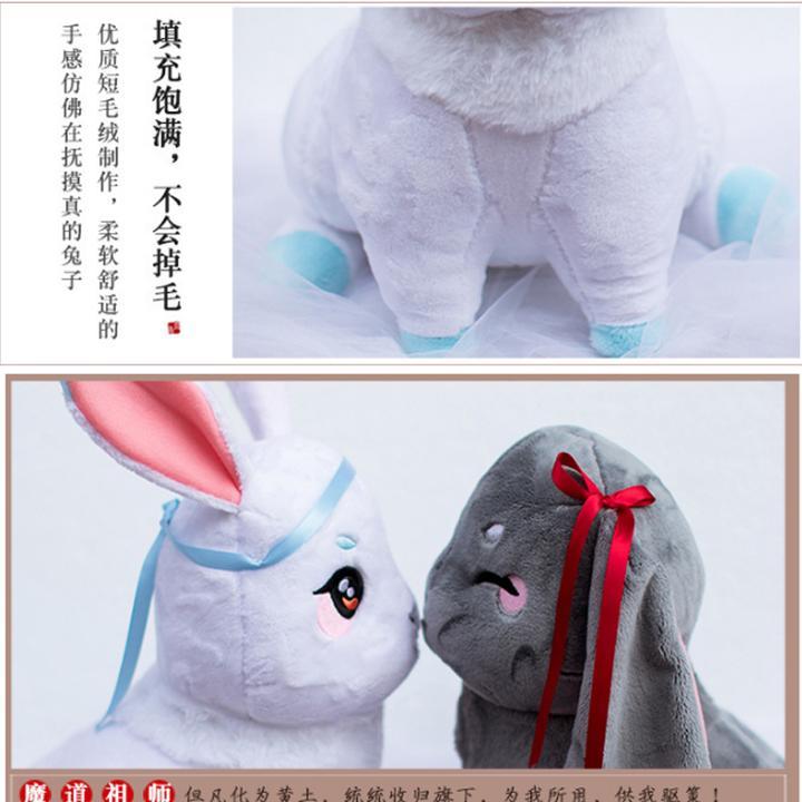 Mo Dao Zu Shi Paar Kaninchen Puppe Wei Wuxian Lan Wangji Plüschtier Kind G U7ed